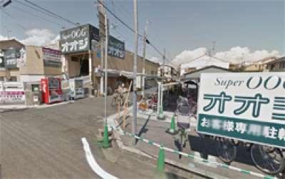 尼崎市西難波町 スーパーマーケットのアルバイト情報