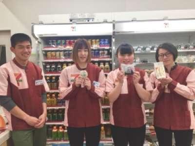 セブンイレブン 福島八島町店のアルバイト情報