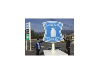 ローソン松本流通団地南店のアルバイト情報