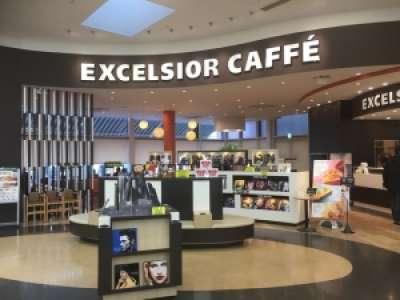 エクセルシオール 福島南店のアルバイト情報