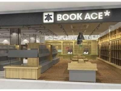 ブックエース 小名浜(新店舗)のアルバイト情報