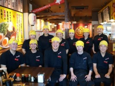 角中株式会社 麺作ブタシャモジのアルバイト情報