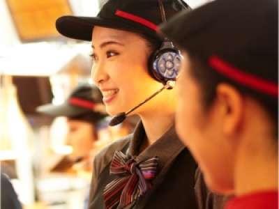 マクドナルド 松本店のアルバイト情報
