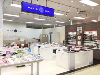 メガネの三城 アル・プラザ宇治東店のアルバイト情報