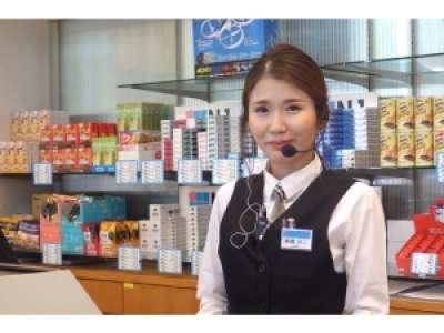 N-1 亀貝インター店のアルバイト情報