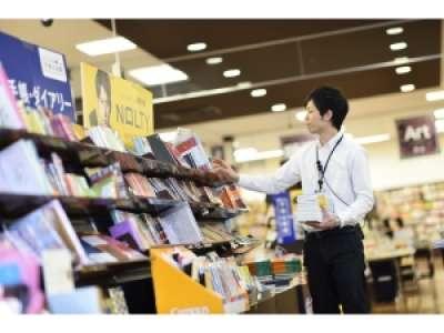 知遊堂 三条店のアルバイト情報