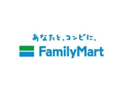 ファミリーマート ジェイ・クエスト佐久平店のアルバイト情報