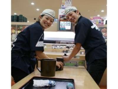 無添くら寿司 燕三条店のアルバイト情報