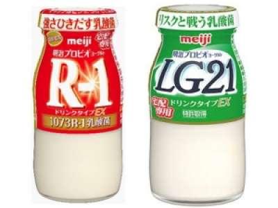 明治牛乳 タカラミルク(株式会社タカラコーポレーション)のアルバイト情報