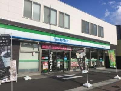 ファミリーマート 松本駅アルプス口店のアルバイト情報