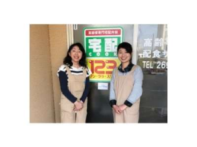 宅配クック1・2・3 新潟西店のアルバイト情報
