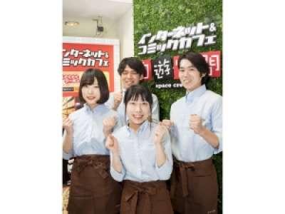 インターネット&コミックカフェ 自遊空間 松本インター店のアルバイト情報