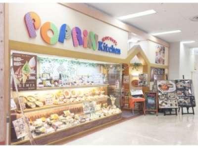 ポプリンキッチン 福島西郷店のアルバイト情報