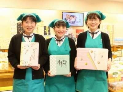 もち吉 長崎銅座店のアルバイト情報