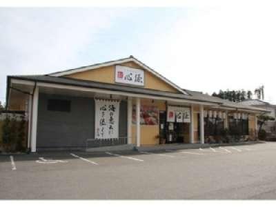 小名浜海産 心源のアルバイト情報