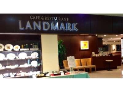 ランドマーク仙台三越店のアルバイト情報