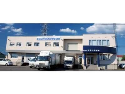 株式会社北海小型運輸 松本営業所のアルバイト情報