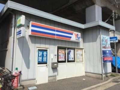 読売センター 県庁前店のアルバイト情報