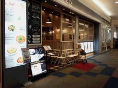 台湾点心房 イオンモールいわき小名浜店のアルバイト情報