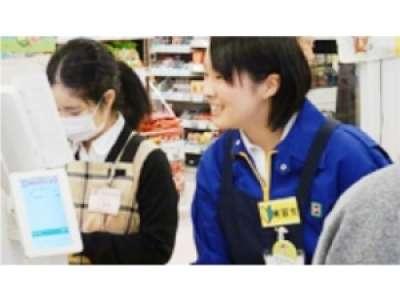 サーティワンアイスクリーム イオンモールいわき小名浜店のアルバイト情報