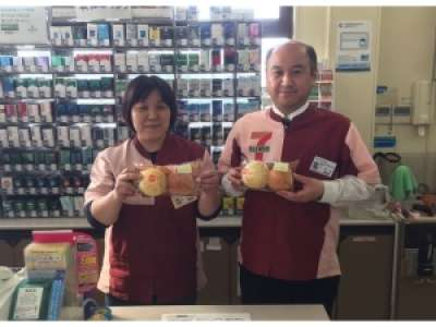 セブンイレブン 郡山喜久田店のアルバイト情報