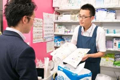 益田赤十字病院内売店のアルバイト情報