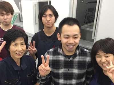 株式会社ヤギヌマ印刷のアルバイト情報