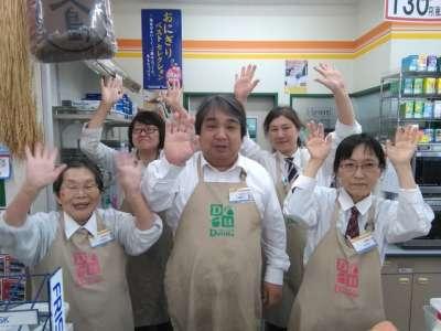 デイリーヤマザキ 新潟美咲町店のアルバイト情報