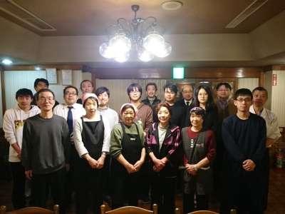 志賀高原 ホテル一望閣のアルバイト情報
