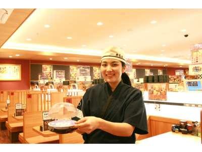 無添くら寿司 長野川中島店のアルバイト情報