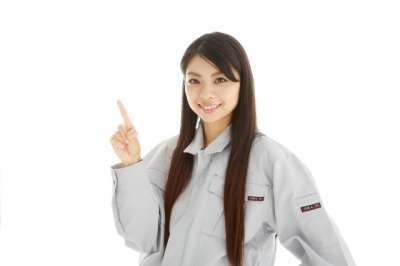 株式会社シーケル 神栖オフィス 銚子市 10284986のアルバイト情報