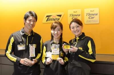 タイムズカーレンタル富山駅北店のアルバイト情報