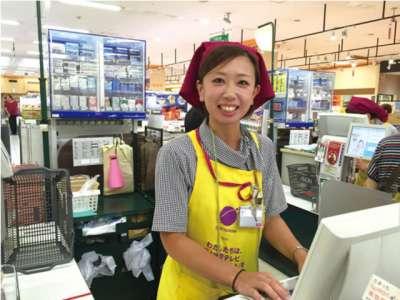 イオン新潟西店のアルバイト情報