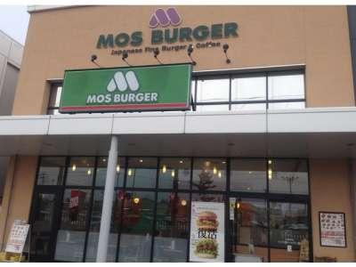 モスバーガー 松本庄内店のアルバイト情報