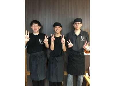 麺屋 壱のアルバイト情報