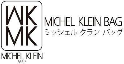 MK MICHEL KLEIN雑貨 高崎スズランのアルバイト情報