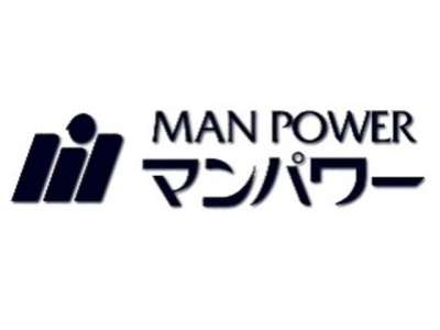 株式会社マンパワー 新潟営業所のアルバイト情報