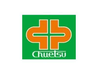 中越クリーンサービス株式会社 三条営業所のアルバイト情報