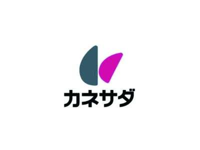 かね貞 アピタ亀田店のアルバイト情報