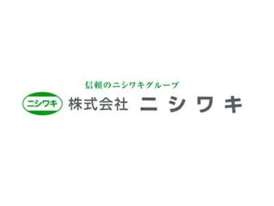 株式会社 ニシワキ 長野支店のアルバイト情報
