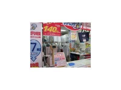 巴屋クリーニング 西友 大町店のアルバイト情報