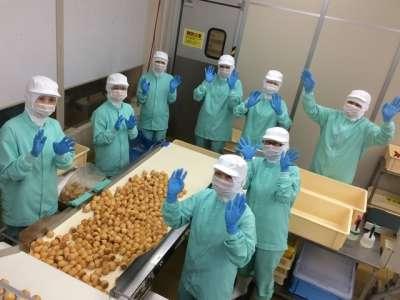 株式会社浅草屋フーズ 平島工場のアルバイト情報