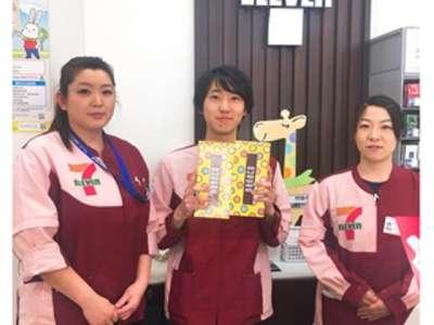 セブンイレブン 福島小倉寺店のアルバイト情報