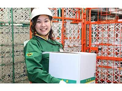 ヤマト運輸株式会社 信州新町センターのアルバイト情報