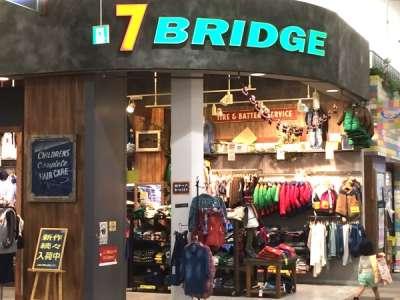 7BRIDGE ららぽーと甲子園店のアルバイト情報