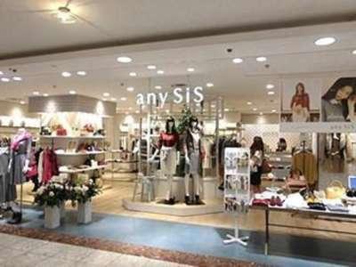 anyFAM anySIS   イオンモールいわき小名浜店のアルバイト情報