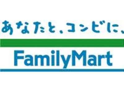 ファミリーマート 新発田中曽根店のアルバイト情報