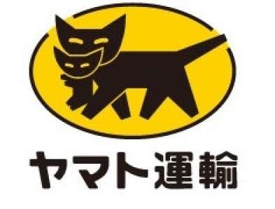 ヤマト運輸(株)名古屋湾岸支店/港藤前センターのアルバイト情報