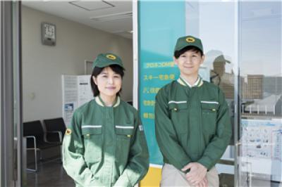 ヤマト運輸(株)蟹江支店/蟹江センターのアルバイト情報