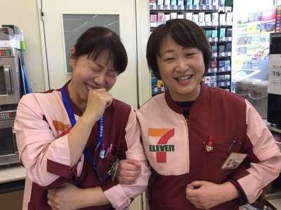 セブン-イレブン 新潟鳥屋野店のアルバイト情報